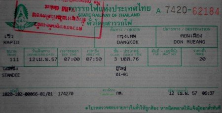 Train ticket from Bangkok to Don Muang