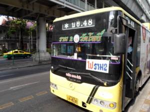 Yellow Air-con bus in Bangkok